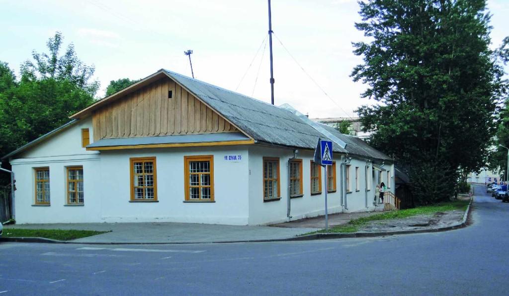 """Geschichtswerkstatt """"Leonid Lewin"""" organisiert digitale Konferenz zum internationalen Holocaust-Gedenktag: """"Der Holocaust: Erinnern an Gedenkstätten"""""""
