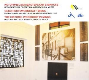 Deckblatt Broschuere Geschichtswerkstatt Minsk