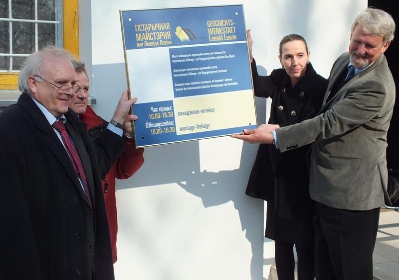 Geschichtswerkstatt Minsk trägt den Namen ihres Förderers Leonid Lewin