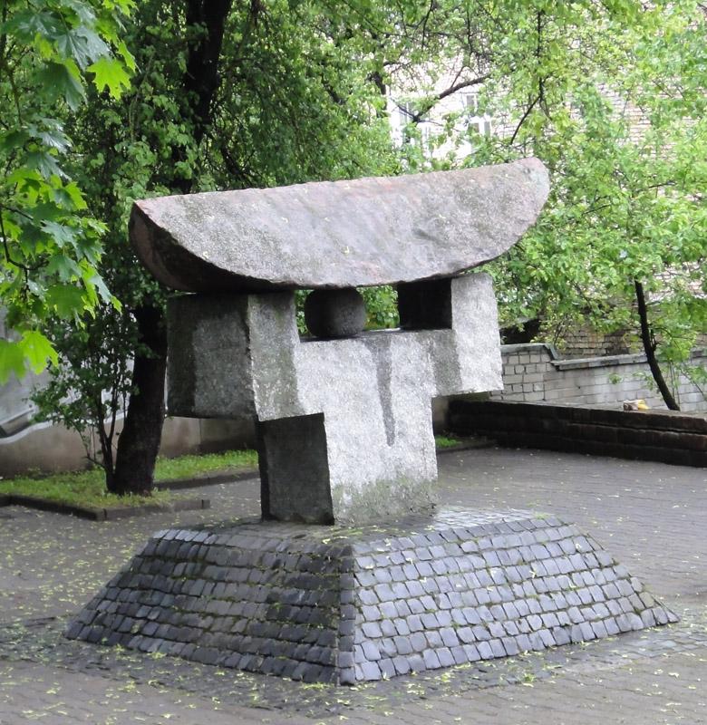 Jüdisches Leben in Vilnius und Riga