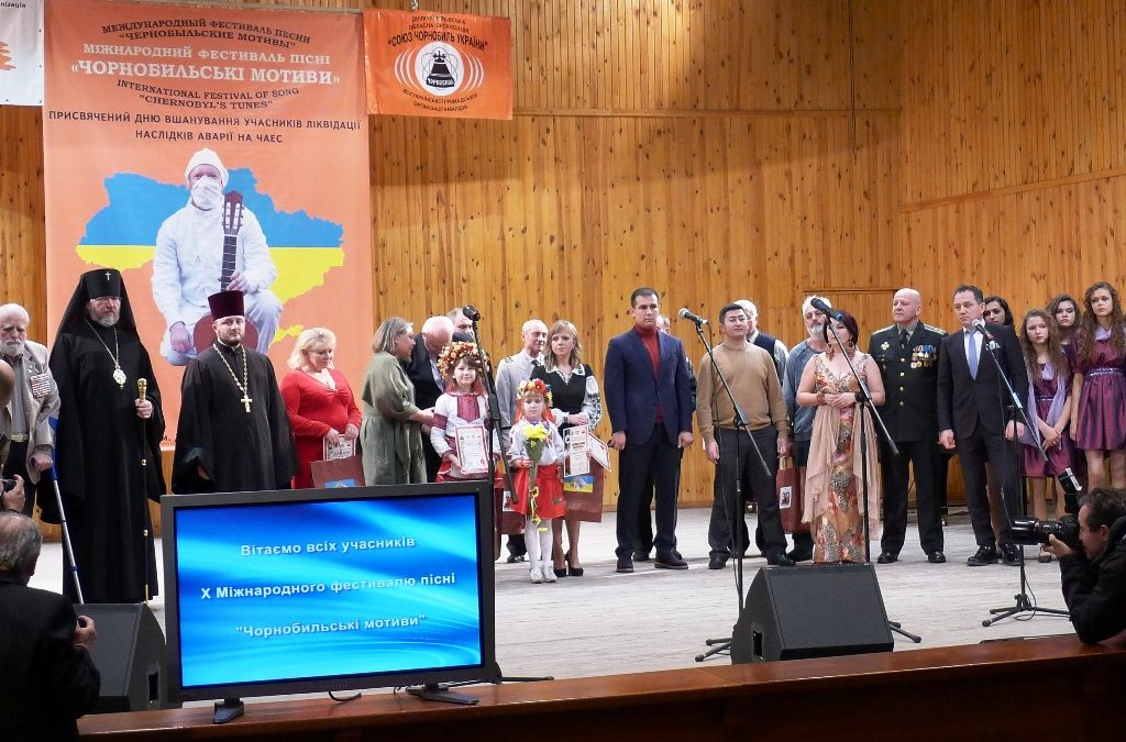 10. Tschernobyl-Festival in Dnipro würdigt Leistung der Liquidatoren von Tschernobyl