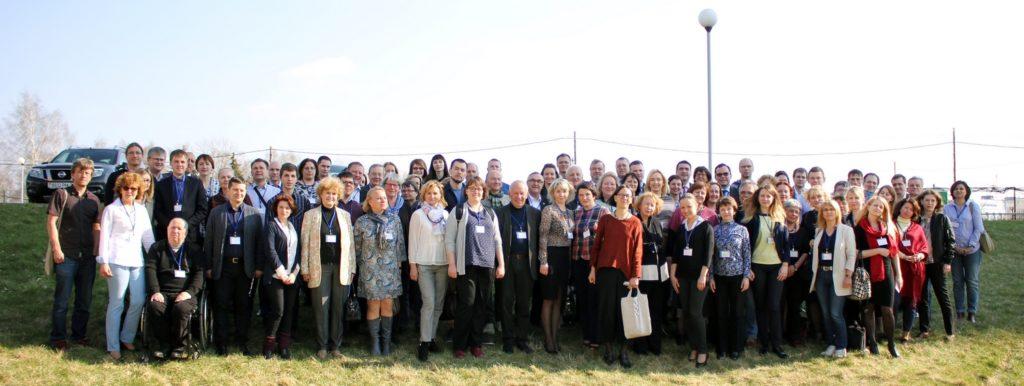 Partnerschaftskonferenz zum Auftakt der achten Phase des Förderprogramms in Minsk