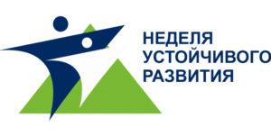 Dieses Bildelement zeigt das Logo der Woche der Nachhaltigkeit in Belarus.