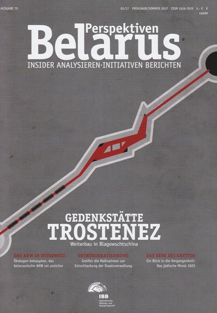 """Dieses Foto zeigt das Titelblatt der letzten Ausgabe der Zeitschrift """"Belarus Perspektiven"""" im dunklen Grau mit dem angedeuteten Entwurf der GedenkstätteTrostenez für den Wald von Blagowtschtschina."""