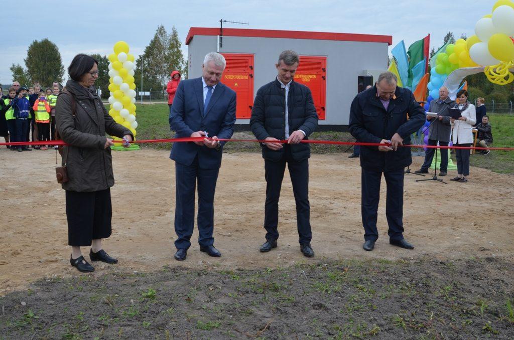 Kindererholungszentrum Nadeshda übergibt Photovoltaik-Anlage
