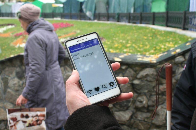 Dieses Foto zeigt einen Blick auf einen Smartphone-Bildschirm.