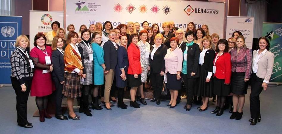 Sind mehr Frauen in Führungspositionen ein Garant für nachhaltige Entwicklung?