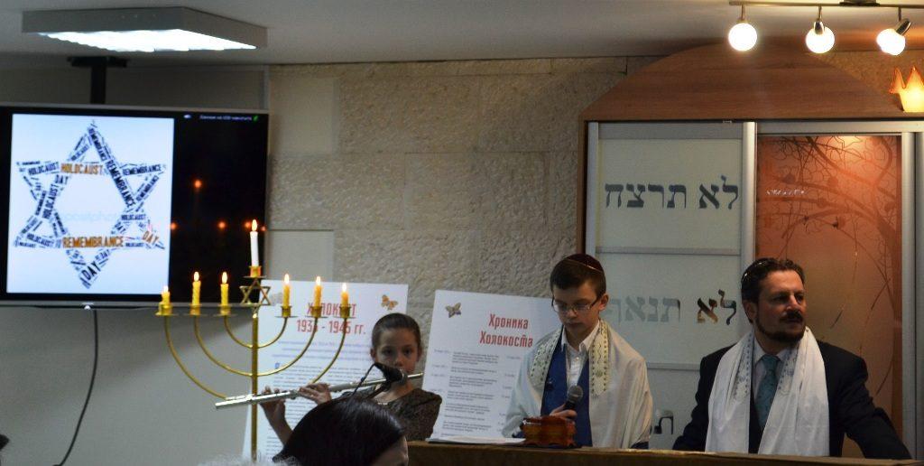 """Gedenkstunde zum internationalen Holocaust-Gedenktag in der Geschichtswerkstatt """"Leonid Lewin"""" Minsk"""