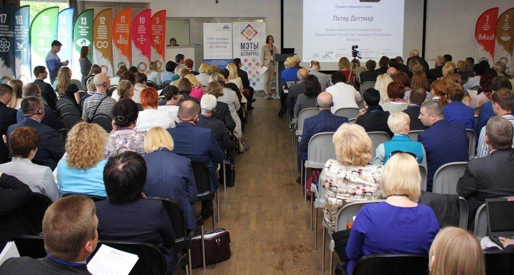 Nachhaltigkeitskonferenz in Minsk zeigt 270 Gästen deutliche Erfolge auf