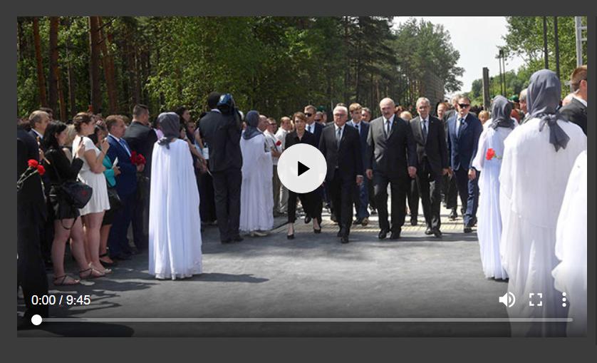 Dieses Foto - genaugenommen ein Screenshot - zeigt das Startbild des Videos wie es auf der offiziellen Website der belarussischen Regierung zu sehen ist.