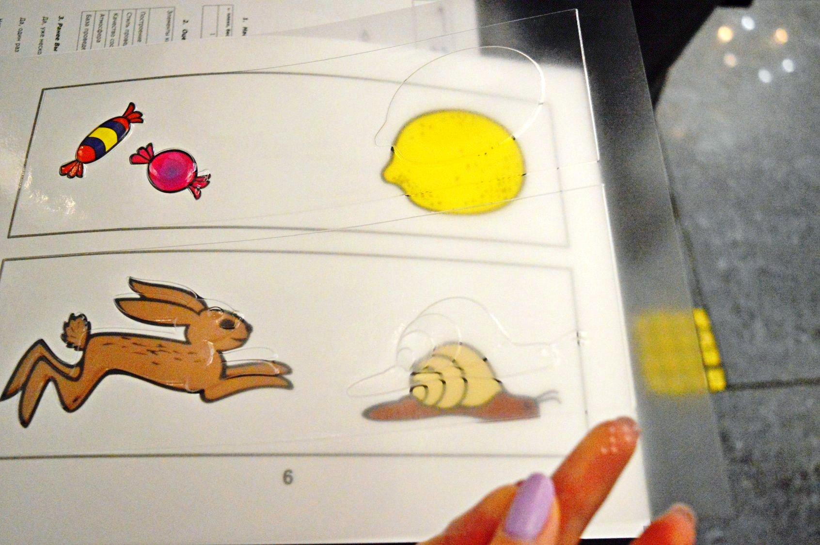 Unser Foto zeigt ein Beispiel für ein inklusives Bilderbuch mit tastbaren Bildern.