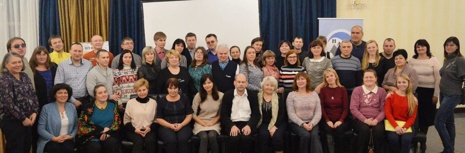 Unser Gruppenfoto zeigt die große Zahl der Teilnehmenden an der Konferenz über Druckstandards in Kiew.