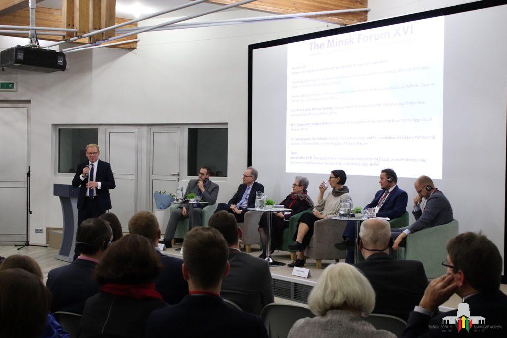 """16. Minsk-Forum in der IBB """"Johannes Rau"""" diskutiert über die Zukunft der Zusammenarbeit"""
