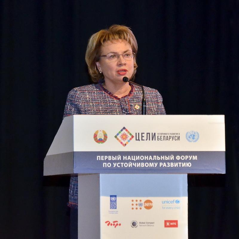 Unser Foto zeigt Marianna Schtschotkina, Nationale Nachhaltigkeitskoordinatorin für Belarus, bei ihrer Eröffnungsansprache.