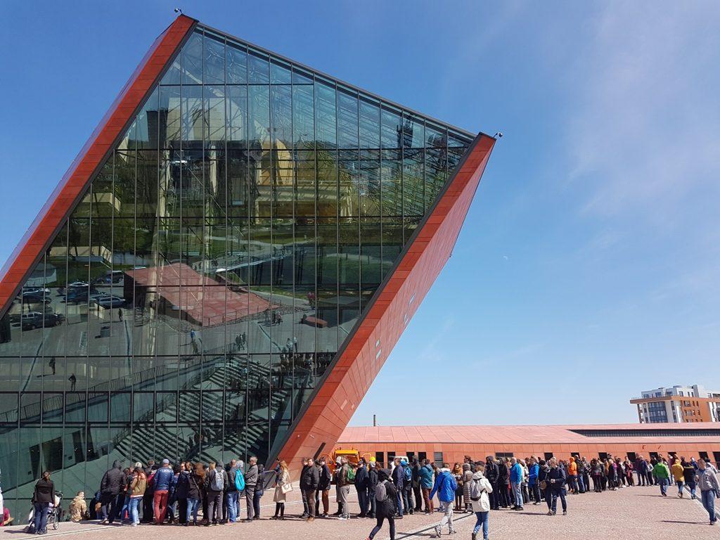 Internationale Studienfahrt nach Danzig/Gdansk für junge Historiker und Akteure der Erinnerungskultur: Jetzt bewerben