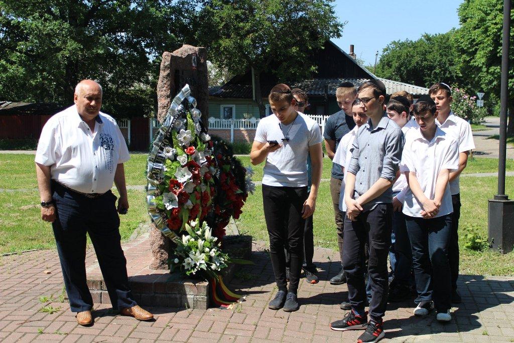 Gedenkstein zur Erinnerung an das jüdische Ghetto in Pinsk