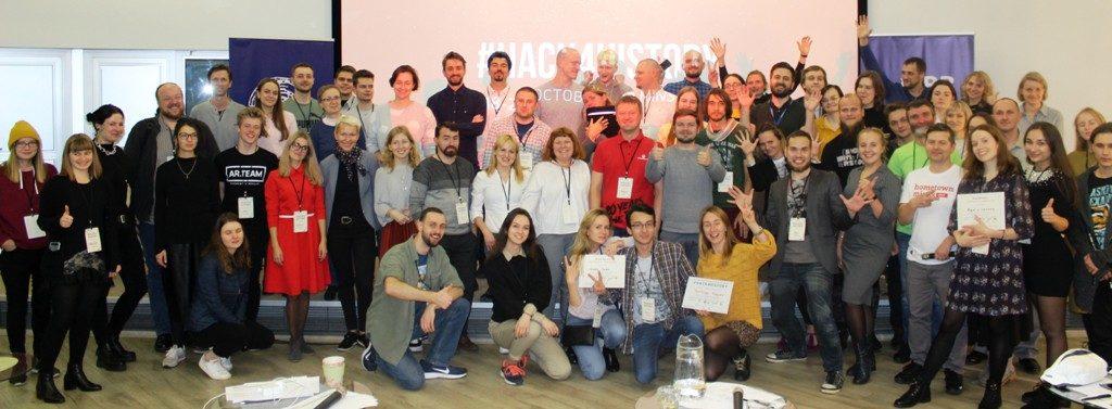 Vier Siegerteams beim Hackathon #hack4history werden ihre Ideen realisieren