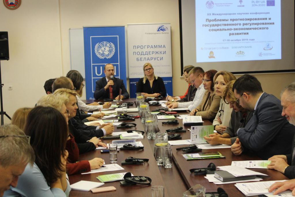 Belarussische Region Brest erarbeitet Leuchtturm-Projekt zur Kreislaufwirtschaft