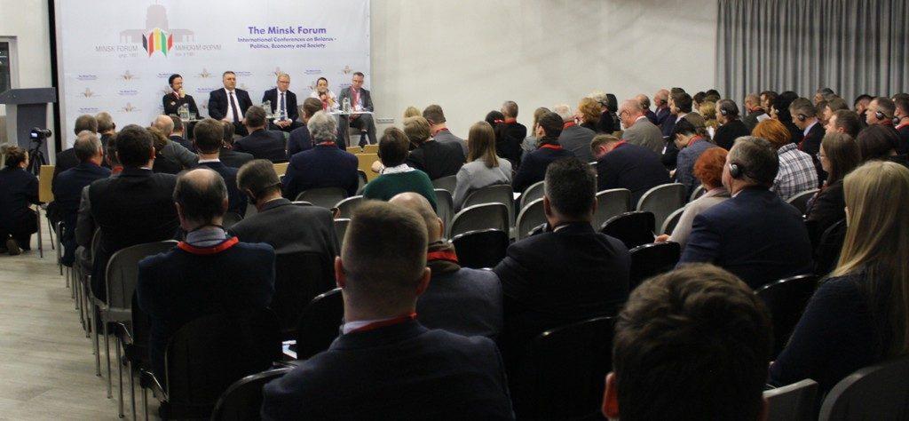"Minsk-Forum würdigt 25-jähriges Bestehen der IBB ""Johannes Rau"" Minsk"