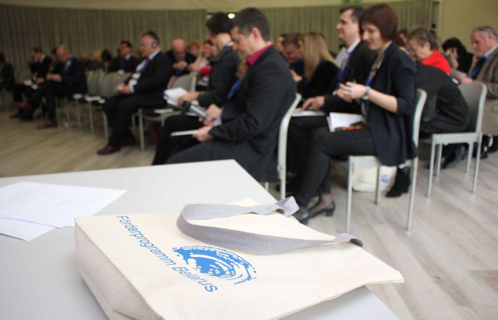 Zweite Auswahlrunde für die neunte Phase des Förderprogramms Belarus 2019-2022
