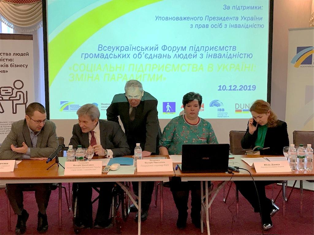 """Unser Foto zeigt das Podium der Konferenz """"Soziale Unternehmen in der Ukraine: Paradigmenwechsel""""."""