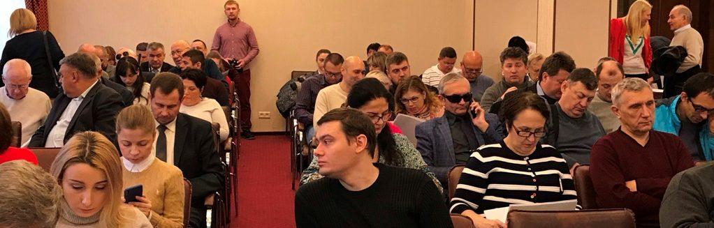 """Blick ins Publikum auf der Konferenz """"Soziale Unternehmen in der Ukraine: Paradigmenwechsel""""."""