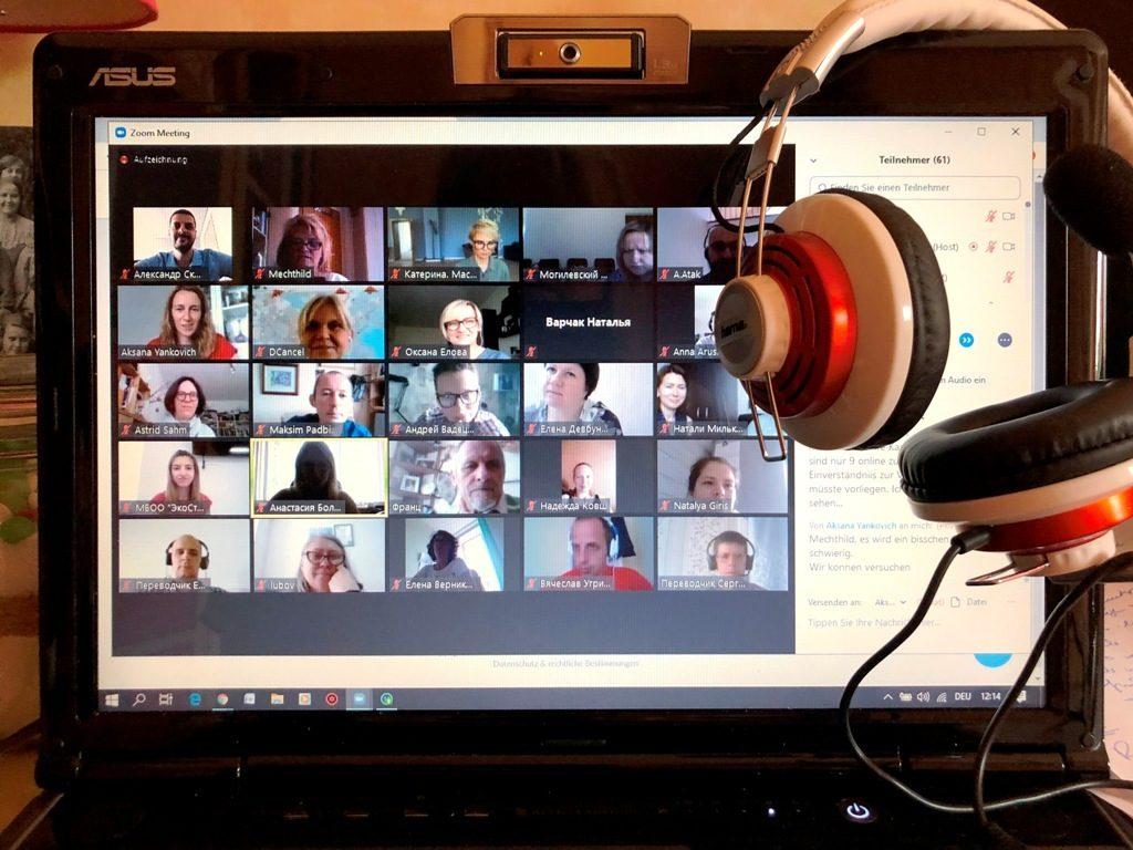 Erste virtuelle Seminarreihe im Förderprogramm Belarus mit 70 Teilnehmenden aus fünf Ländern