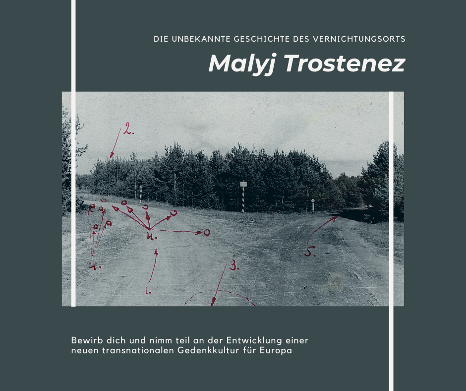 """Unser Foto zeigt einen gestalteten Aufruf zur Teilnahme am Wettbewerb """"Jugend erinnert"""" ... Malyj Trostenez."""