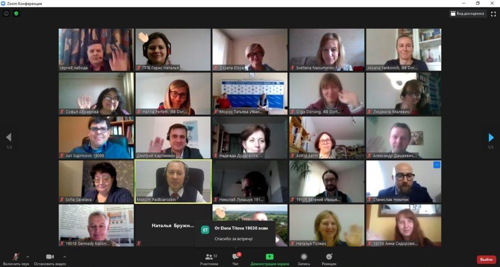 Erstes Netzwerktreffen in der neunten Phase im Förderprogramm Belarus diesmal online