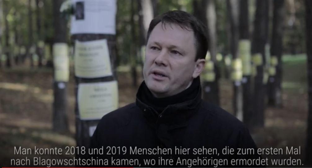 IBB Dortmund veröffentlicht virtuelle Exkursion zum Vernichtungsort Trostenez zum internationalen Holocaust-Gedenktag